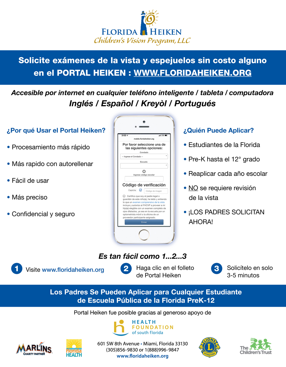 Apply for Free Eye Exam and Glasses - Spanish